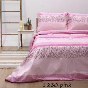 1230 pink